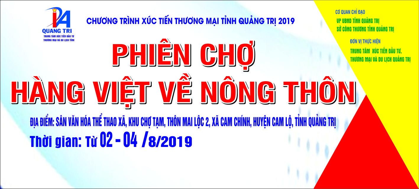 Phiên chợ hàng Việt về nông thôn tại xã Cam Chính, huyện Cam Lộ, tỉnh Quảng Trị năm 2019